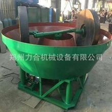 现货供应碾金机 双棍碾磨机 选矿使用水碾机 高效选金银机械设备