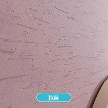 生生硅藻泥厂家  背景墙硅藻泥 拟丝墙面粉末硅藻泥艺术涂料批发