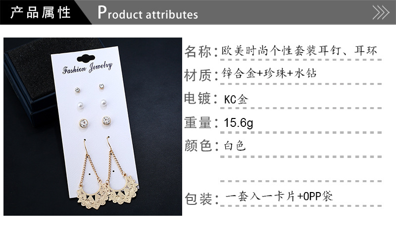 other alloy plating Jewelry Sets (KC gold and white)NHKQ1165-KC gold and white