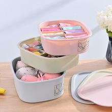 内衣收纳盒 袜子文胸内裤盒子塑料有盖分格子衣柜桌面整理箱批发