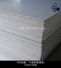 批发PVC挤出硬板 焊接牢固  耐酸  尺寸1000*2000/1300*2000