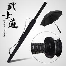 现货动漫创意日本武士刀伞自动开直杆伞防风晴雨伞长柄广告伞Logo