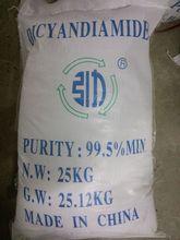 双氰胺大量销售 纯度双氰胺高质量好 含量99.5%