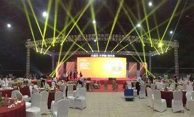 ETC帕灯租赁 年会晚宴专用舞台渲染灯光 上海灯光舞美设计安装