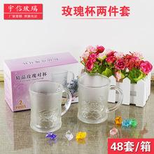 磨砂2帶把手二浮雕玻璃杯套裝6玫瑰對杯兩件套家用單層六杯具贈品