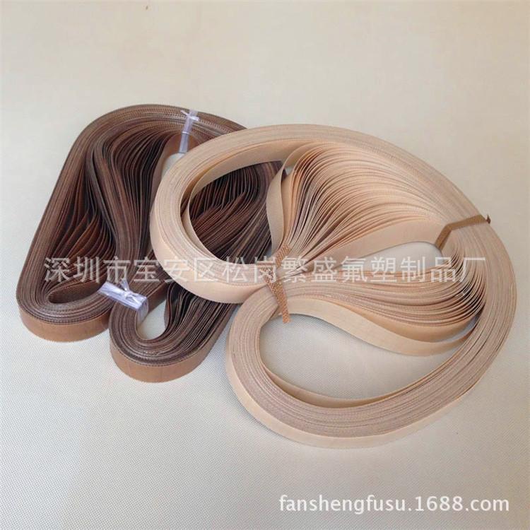 铝箔 、无纺布封口机、华联900-980-1000型连续封口机耐高温皮带