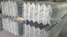 中山镀锌角钢批发  珠海镀锌角钢  深圳镀锌角钢  东莞镀锌角钢