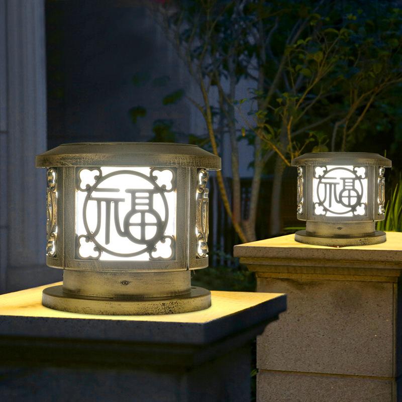 厂家低价代发货LED太阳能圆形门柱围墙柱头灯古铜色 福字别墅灯具