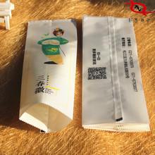 浙江厂家  定做高档白色日用品印刷中缝复合锯齿开口包装袋