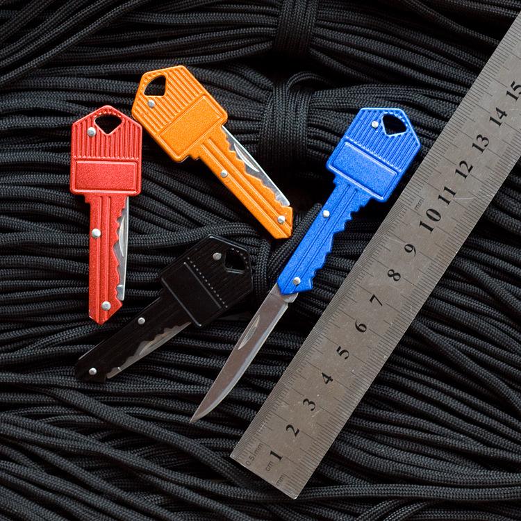 折叠刀户外防身小刀 多功能钥匙刀 野外求生折刀 迷你瑞士军刀
