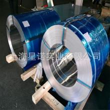 现货供应3004铝带铝卷铝板