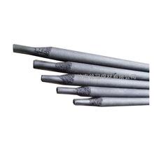 供应D027冲载模刃口堆焊焊条 耐磨焊条 正品现货