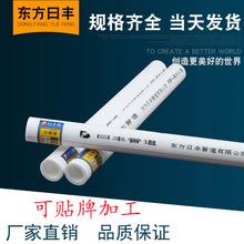 国务院港澳办:完善选举制度将开启香港良政善治新篇章