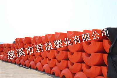 抽沙管道浮体管径430mm浮体外径1.3米,生产浮筒厂家(君益塑业)