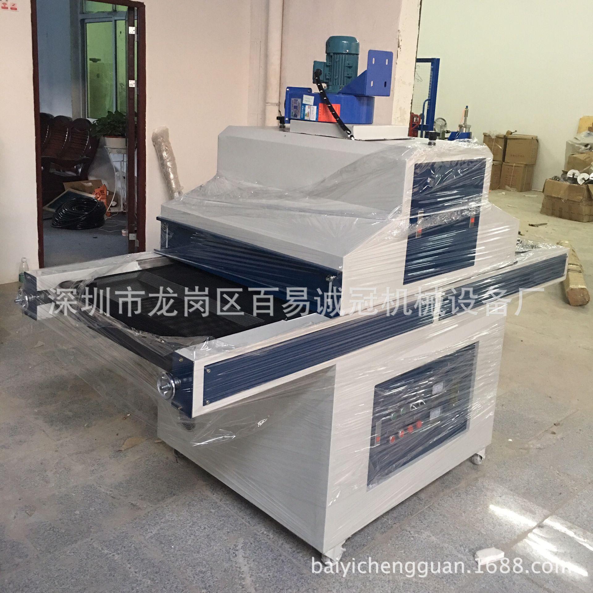 光固化机_供应uv固化机led光固机uv胶水光固化保修一年