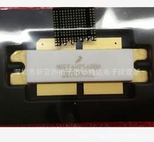 MRFE6VP5600HR6     专营高频管  高频�?�   全新原装现货