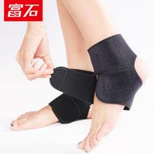 廠家定做托瑪琳自發熱護踝SBR潛水面料保暖熱灸磁石發熱運動護踝