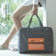 大容量可折叠手提包旅行包收纳袋 多功能便携飞机包行李包可定制