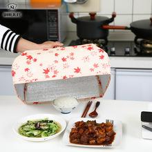 World life 食物罩可折叠收纳饭菜罩餐桌罩保温碗罩-Z-406