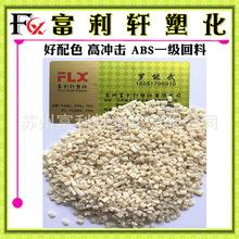 陶瓷油墨45560-455