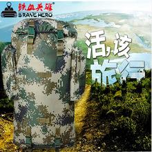 迷彩背包  01B寒區攜行具  07迷彩背囊 林地/荒漠 70L大容量背包