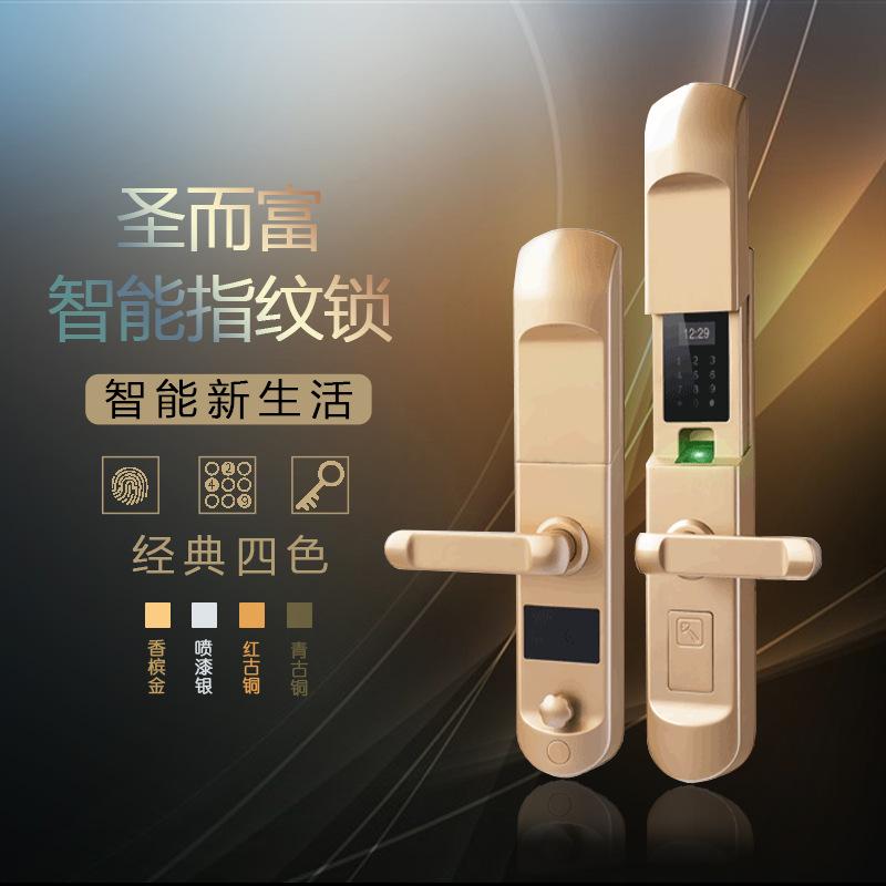 优价供应智能指纹锁 指纹锁生产厂家 指纹锁面板供给