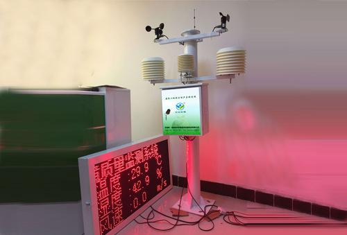 OSEN-YZ远程式工地扬尘噪声监测设备