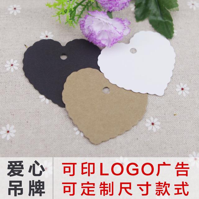 牛皮纸吊牌 花边心形小标签 DIY饰品辅材服装空白 手工饰品制作挂