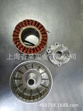 永磁同步發電機~數碼發電機~外轉子輪轂發電機~內轉子中置發電機