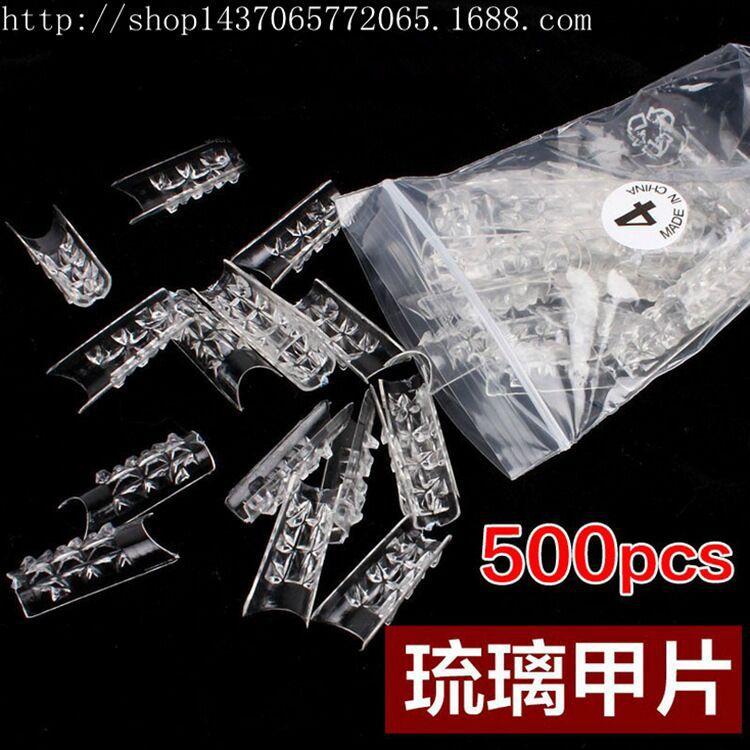 美甲透明半贴琉璃甲片 水晶甲模具光疗 琉璃模型甲片500片
