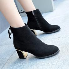 Boots cao gót nữ thời trang, kiểu dáng đế thô, phong cách trẻ trung
