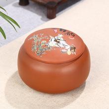 厂家批发紫砂茶叶罐 密封罐 旅行陶罐  茶叶罐陶瓷小茶叶罐定制