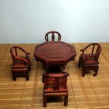 红木工艺品明清古典摆件微缩家具微型模型红酸枝小家具仿古八角台