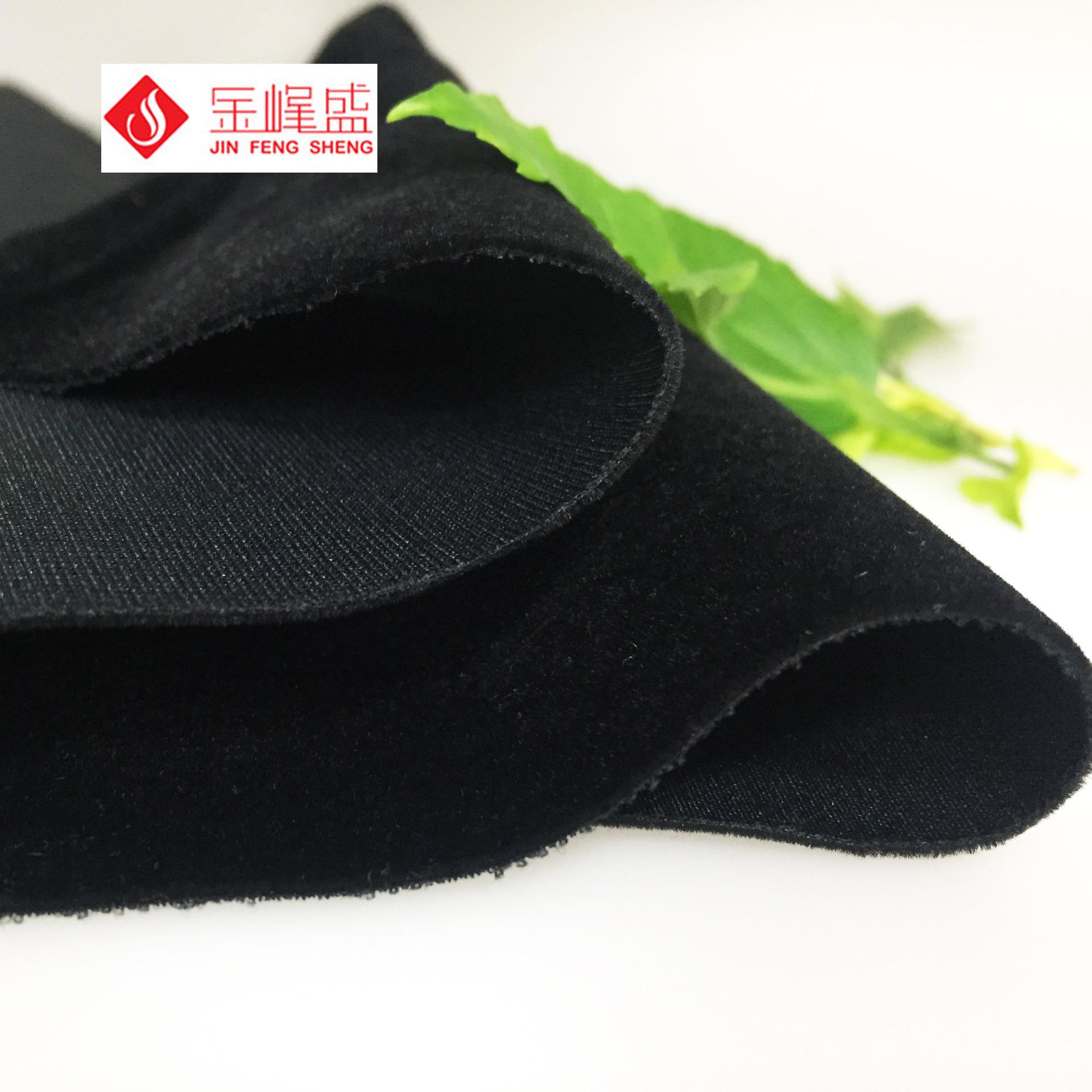 包装植绒布,黑色绒布,长毛绒布