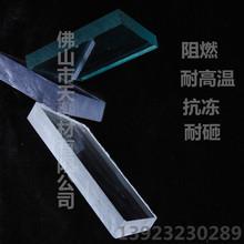 德国拜耳原料8毫米PC板阳光板厂家直销 聚碳酸酯板高透明PC耐力板