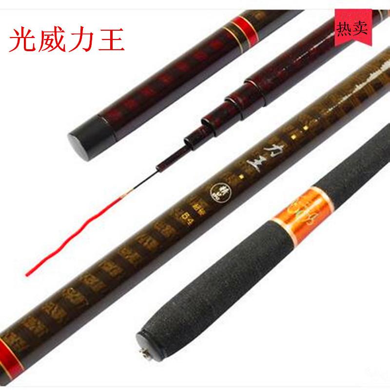 威海光威力王台钓竿批发28调钓鱼竿手竿超硬4.5.4米鲟鱼渔具杆子