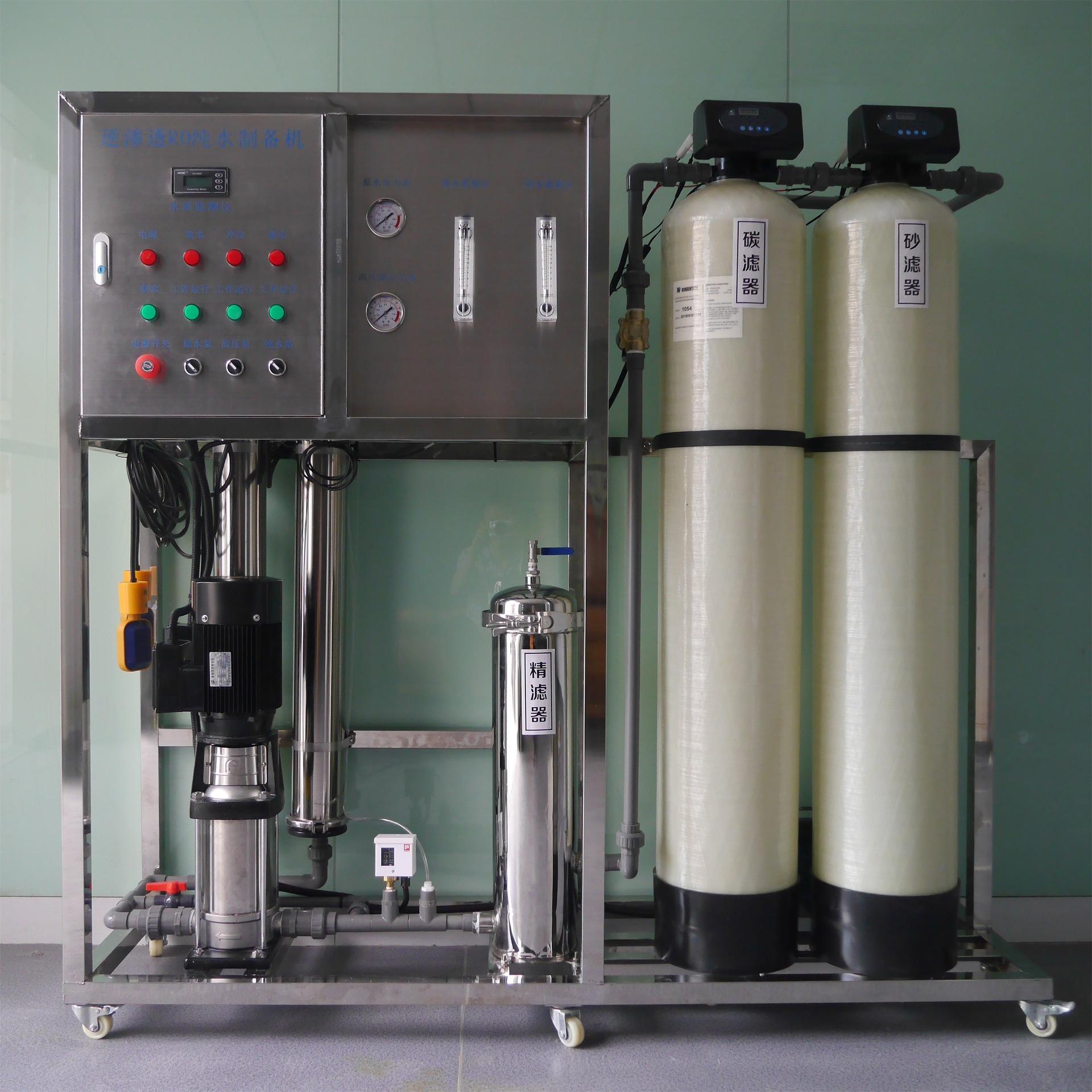 0.5吨纯水设备佳健成0.5吨RO反渗透纯净水设备工厂学校纯水设备