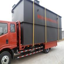低价销售WSZ-5地埋式养猪场污水处理设备<水衡环保>