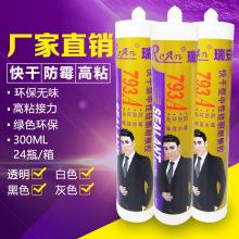 动物香料3D150-315168