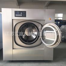 医院用全自动洗脱机销售 医院用工业洗衣机价格 工业洗涤设备chan