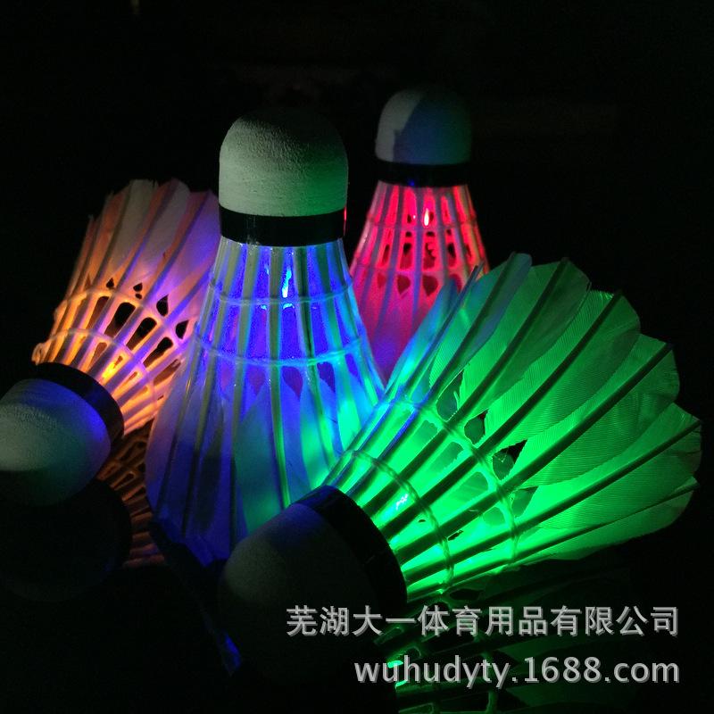 亞馬遜 紅色黃色藍色綠色4只裝 6只裝七彩色led發光羽毛球led工廠