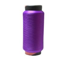 氨纶包覆纱(适用于各种袜业、松紧带、头圈、运动器材等行业)