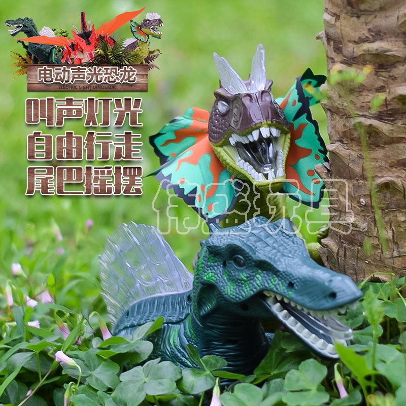 新品侏罗纪恐龙儿童发光电动玩具恐龙仿真模型玩具厂家直销批发