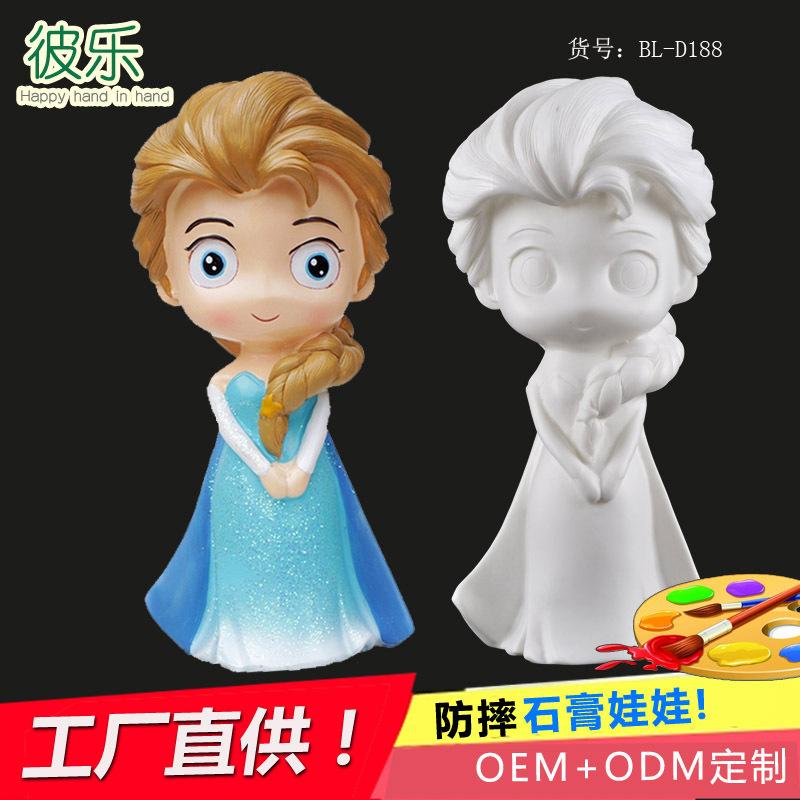 摔不坏石膏娃娃儿童diy手工彩绘玩具涂鸦搪胶白坯批发