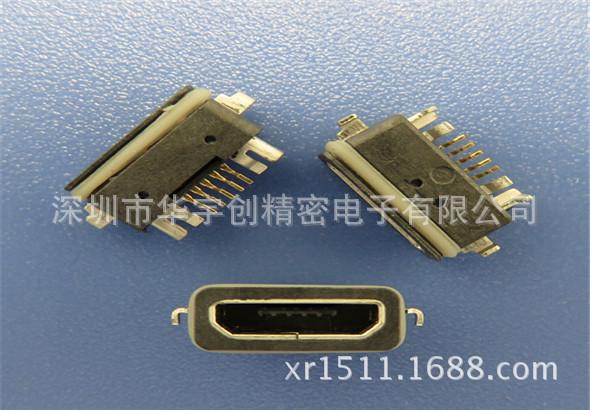防水防尘IP66迈克micro usb 5P B型外壳DIP沉板2.1端子SMT母座