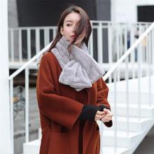 2019新款秋冬保暖仿兔毛圍脖一件代發 交叉毛領套頭單色圍巾女