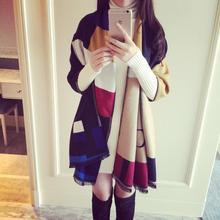 围巾女冬季长款加厚保暖防羊绒披肩韩版百搭双面学生冬天围脖批发