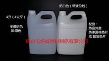 现货4L塑料桶4升化工罐4KG塑胶桶4公斤溶剂桶4L乳液桶HDPE扁罐
