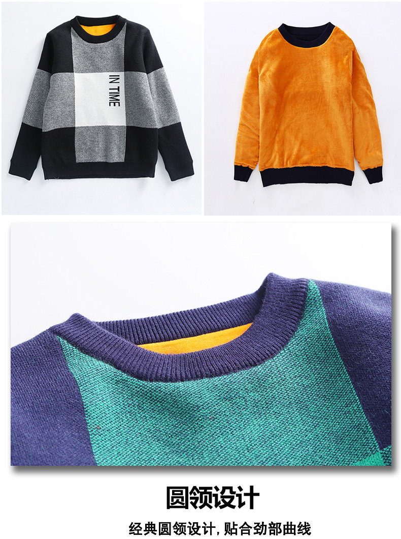 discount jacket Pullovers inside 14