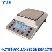上海精科天美精密天平FA31001C(3100g/100mg)